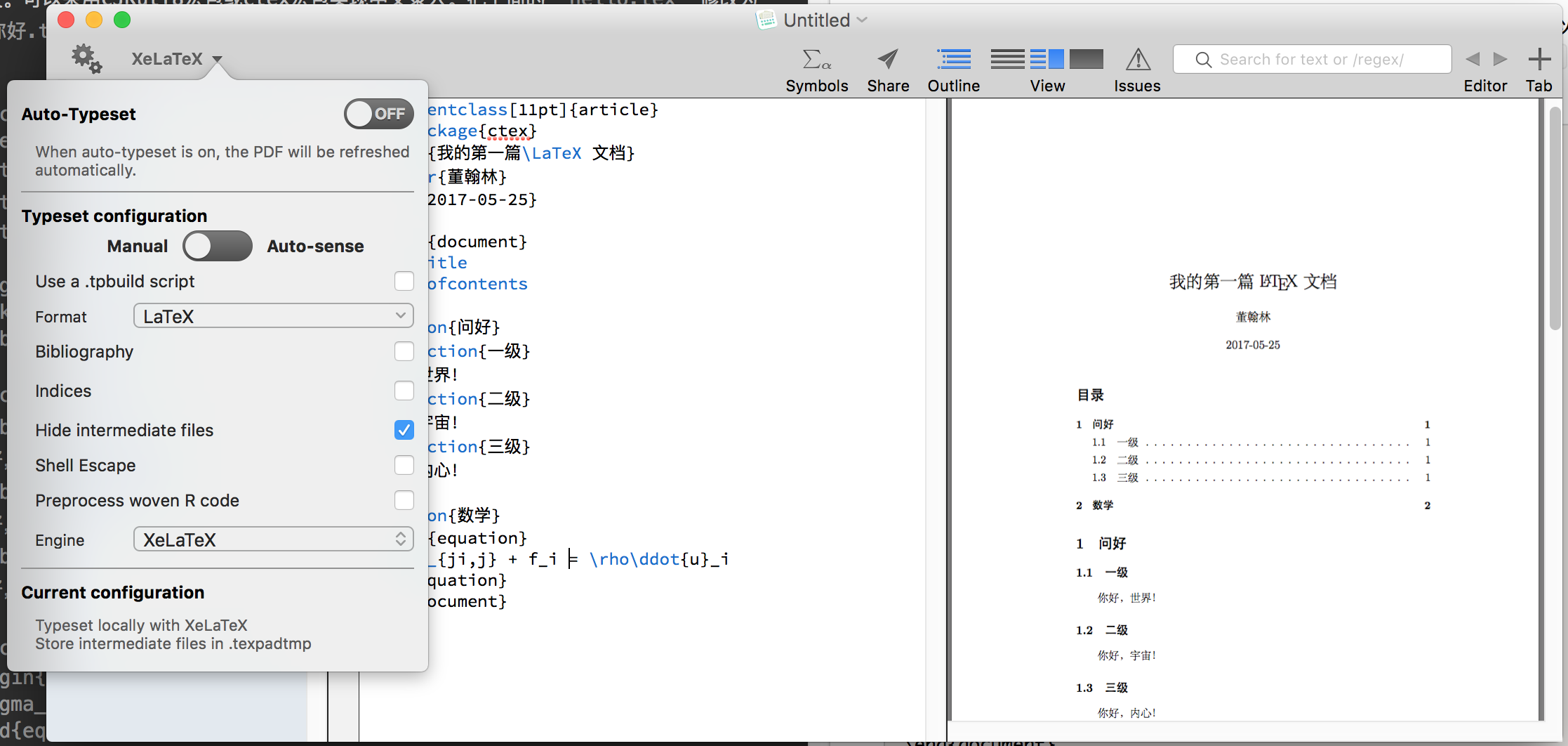 LaTeX中文支持