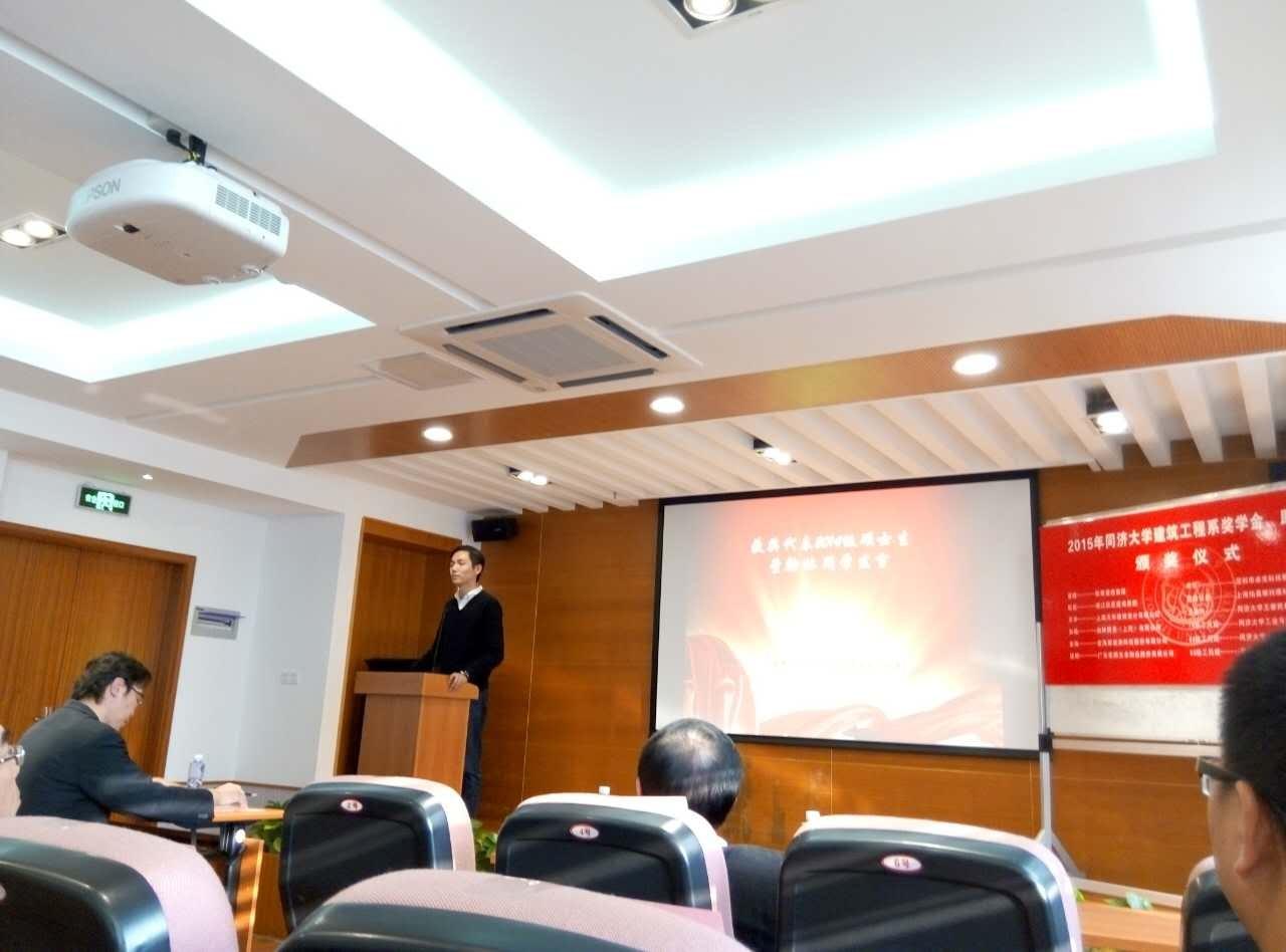 董翰林在奖学金颁奖典礼上发言