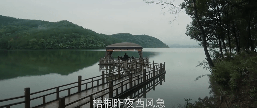 采桑子曲谱 晏殊 清平乐