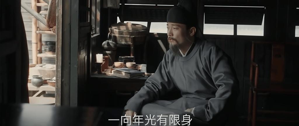 浣溪沙曲谱 晏殊 清平乐